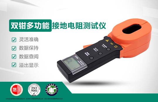 VICTOR 6412+ 钳形电阻测试仪