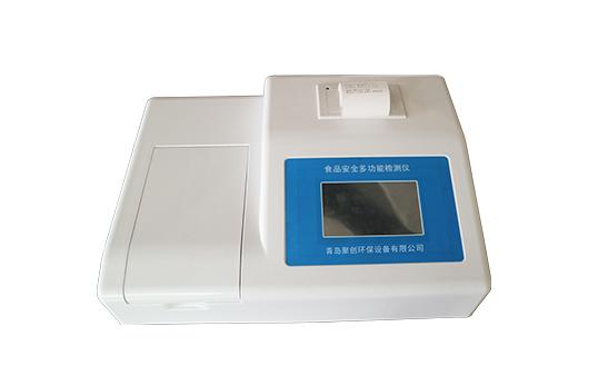 病害肉检测仪JC-BH-12