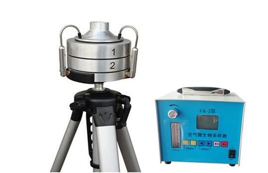 FA-2二级筛孔撞击式空气微生物采样器