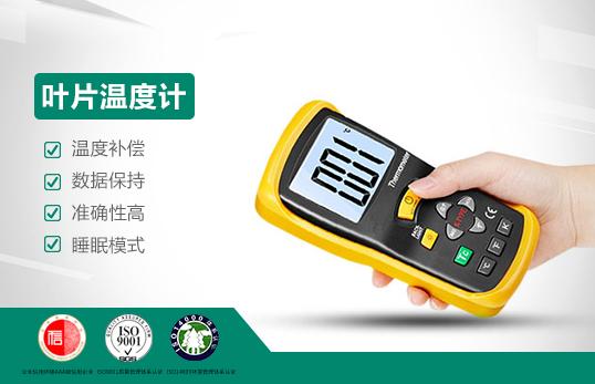 JC-WD1叶片温度计