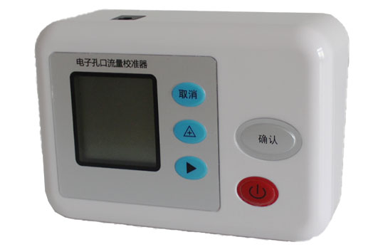 JCL-100型电ㄨ子孔口流量校准器