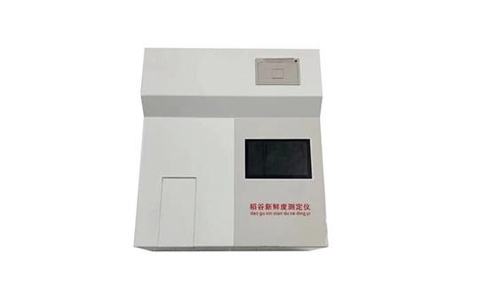 JC-JXD-12稻谷新鲜度测定仪