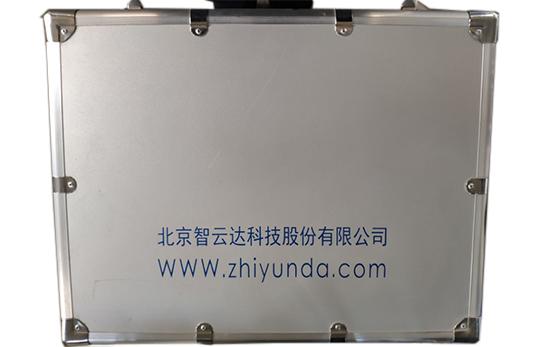 ZYD-VTEST微生物检测箱