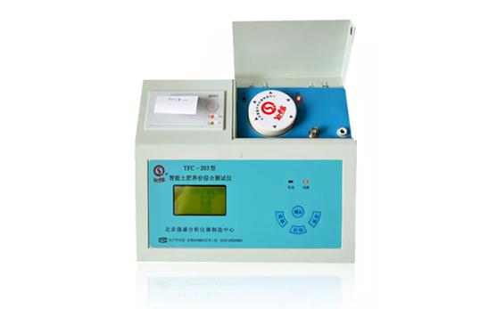 TFC-203S型土壤化肥养分速测仪