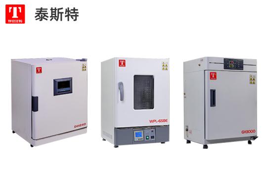 泰斯特电热培养箱系列
