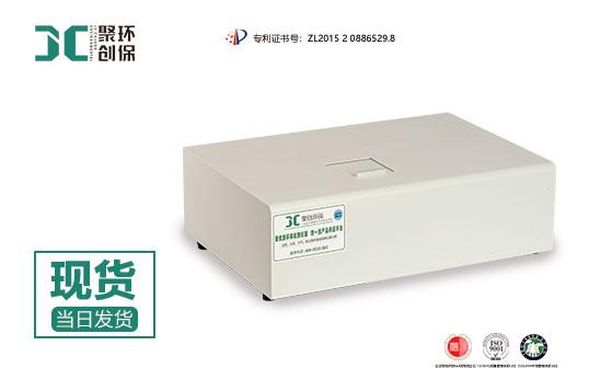 JC-OIL-8专业型红外分光测油仪