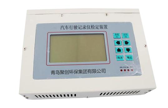 JC-JD-1汽车行车记录仪检定装置