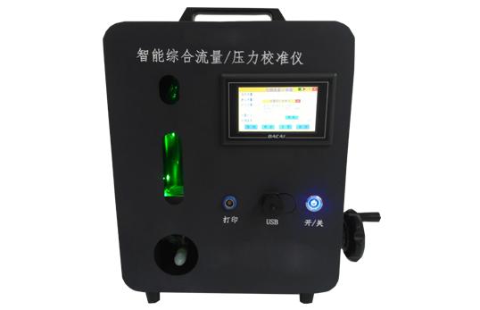 JCY-2030B型智能综合流量压而李浪身后力校准仪