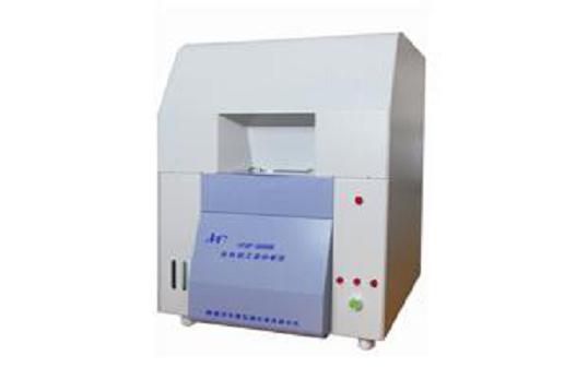 HTGF-9000型全自动工业分析仪