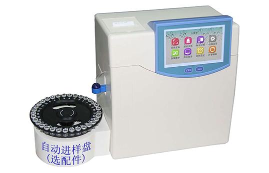 电解质分析仪HC-9885
