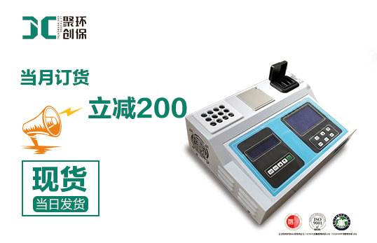 D系列一体式COD/氨氮/总磷/总氮/浊度多参数测定仪