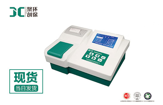 JC-NH-100C型氨氮检测仪|快速测定仪|速测仪