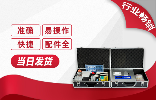 JC-TY03功能型土壤養分測定儀