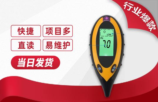 JC-TZ-4土壤检测仪