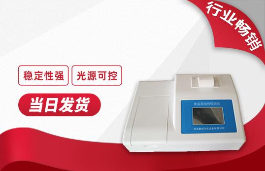 食品添加劑檢測儀JC-12D