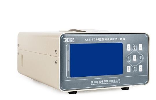 CLJ-3016型激光尘埃粒子计数器(升级款)