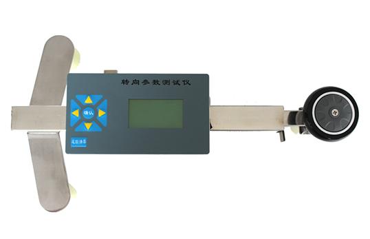 JC-ZX3转向�e参数测试仪