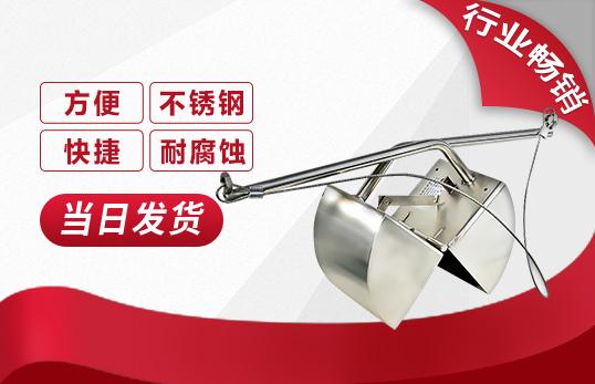 JC-801型抓斗式采泥器