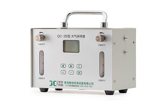 聚創QC-2B雙路大氣采樣器