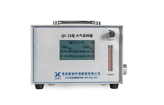 QC-1S型单气路大气采样器