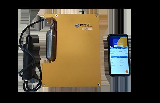 2020系列便携式氢火焰离子化检测仪(便携】式挥发性气体检测仪)