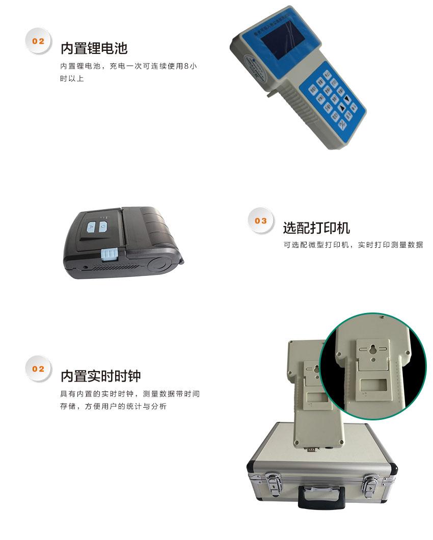 聚創環保 PC-3A(S)粉塵濃度檢測儀/激光可吸入粉塵連續測試儀