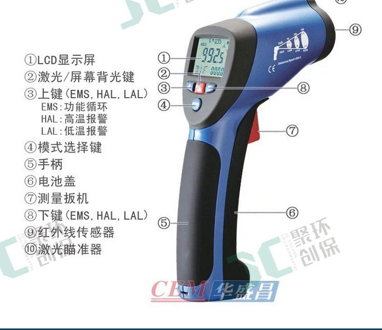 DT-8858系列專業中高溫紅外線測溫儀創環保