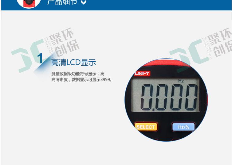 3 3/4位自动量程口袋型数字万用表