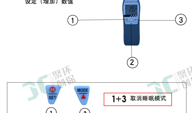 AZ8778 WBGT热指数仪/黑球温度计